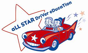 image of logo of All Star Driver Education franchise business opportunity All Star Drivers Education franchises All Star Driver Education franchising
